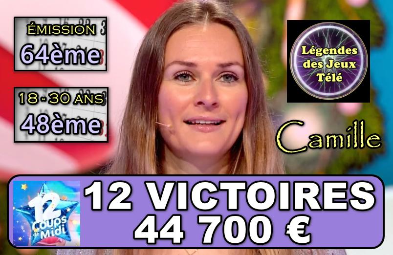 Les 12 coups de midi : 12 victoires atteintes et une entrée officielle de Camille dans le palmarès 18-30 ans des jeux télévisés !!!!