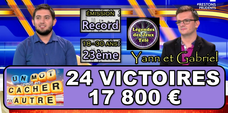 Un mot peut en cacher un autre : Yann et Gabriel prêts à se rapprocher des 25 victoires pour franchir un nouveau palier ?