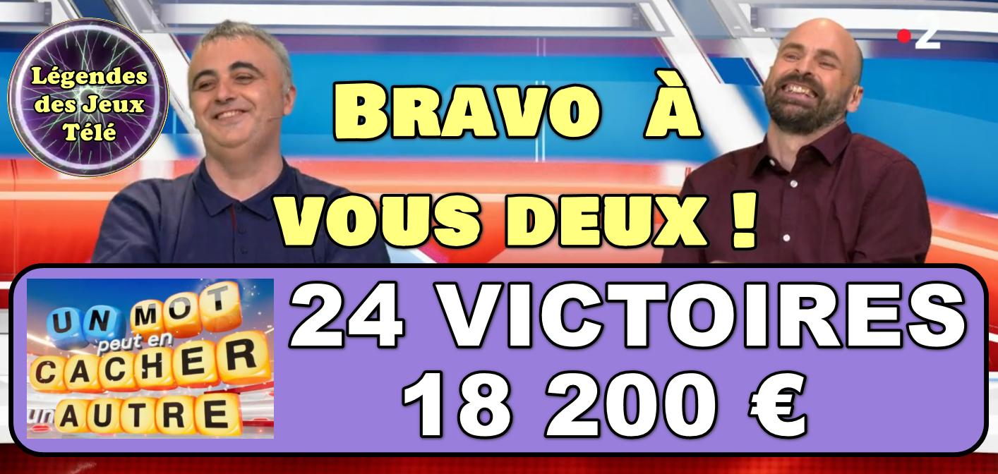 """Coup de tonnerre dans """"un mot peut en cacher un autre"""" : Richard et Nicolas perdent après 24 victoires et 18 200 €  !"""